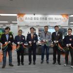 """코스콤 통합 컨트롤 센터 오픈  """"고객 서비스 장애발생 시 신속대응"""""""