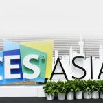 아시아 최대 기술 박람회, 상하이 CES 아시아 2019