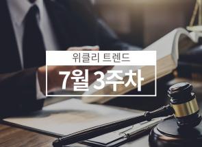 규제 샌드박스 1등 부처는 '금융위' (7월 3주차)
