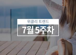 혁신금융서비스 지정 '유사서비스' 둘러싸고 금융·핀테크 신경전 (7월 5주차)