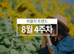 카뱅카드·토스카드 곧 등장…기존 신용카드사들과 제휴 (8월 4주차)