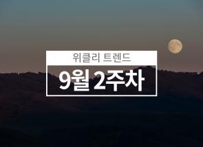 [단독] 증선위, 카카오 바로證인수 심사 올스톱 (9월 2주차)