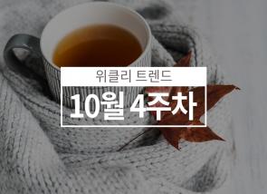 '데이터 3법'엔 이견 없다면서…1년간 스타트업 '희망고문'한 국회 (10월 4주차)