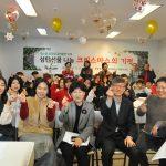 [사회 공헌] 코스콤, 5년 연속 임직원급여 끝전기부 등 연말 다채로운 사회공헌활동