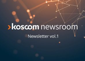 코스콤 뉴스룸 뉴스레터 Vol.1