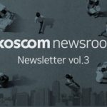 코스콤 뉴스룸 뉴스레터 Vol.3