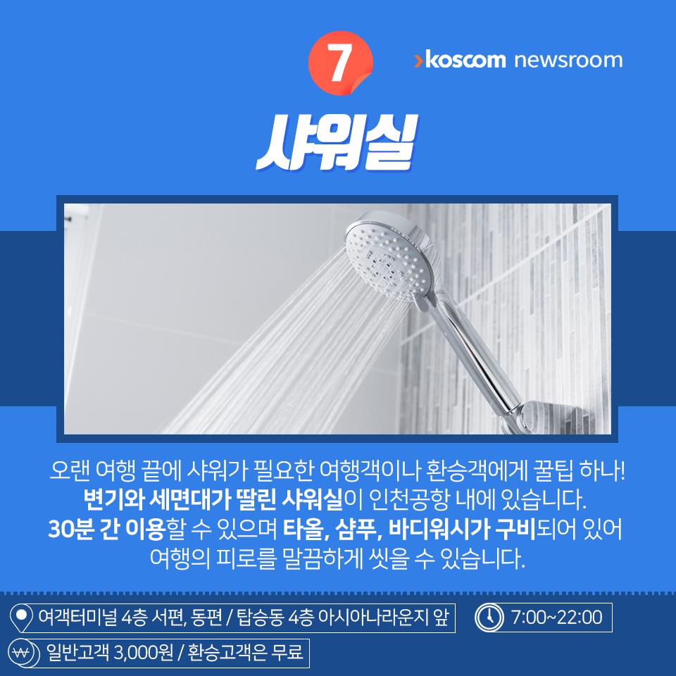 koscom-0211-01-008.png