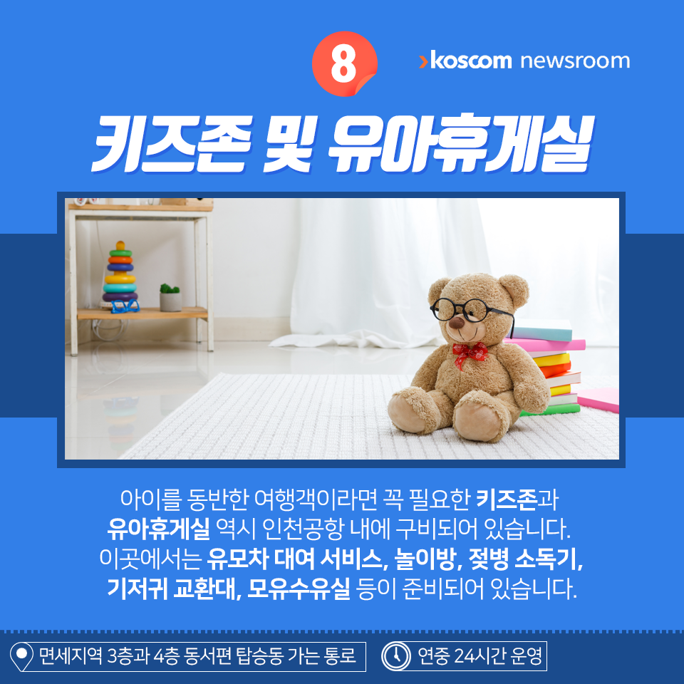koscom-0211-01-009.png