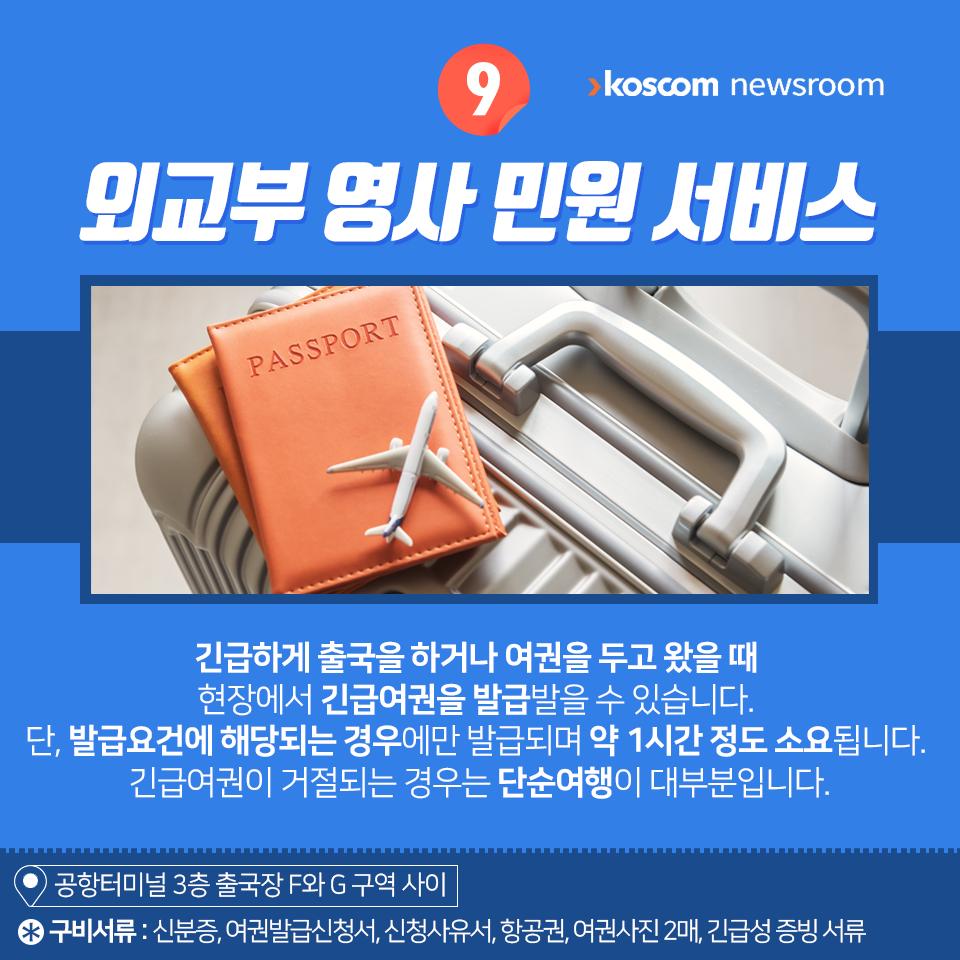 koscom-0211-01-010.png
