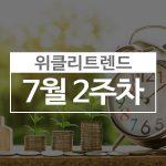 """일할 땐 '인터넷 먹통' PC만 써라?…핀테크 """"망 분리하다 亡할 판"""" (7월 2주차)"""