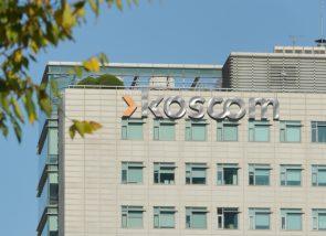 코스콤, (주)HSBC 펀드서비스 인수 자산운용IT 신사업 진출