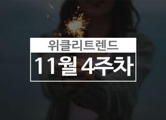 """토스증권, 카카오페이증권 보다 빠른 내년 초 """"소수점 매매 도입"""" (11월 4주차)"""